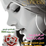 Issue_30_2008-08