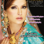 Issue_63_2011-05