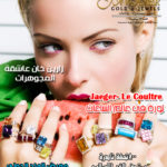 Issue_67_2011-09